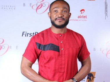 Nigerian Celebrities Biography: Blossom Chukwujekwu