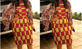 20 Aso Ebi Styles Inspired By Ankara Fabric