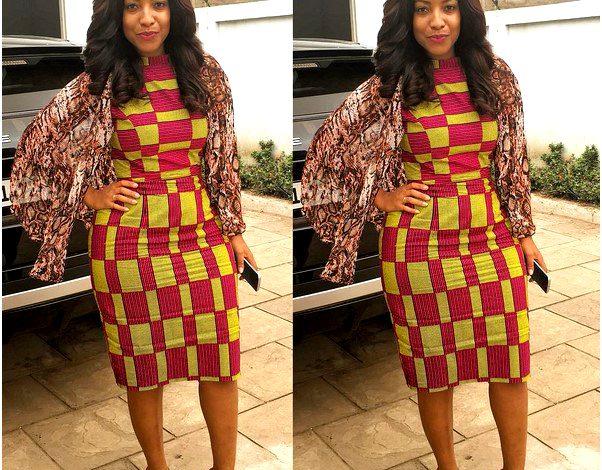 20 Aso Ebi Styles Inspired By Ankara Fabric